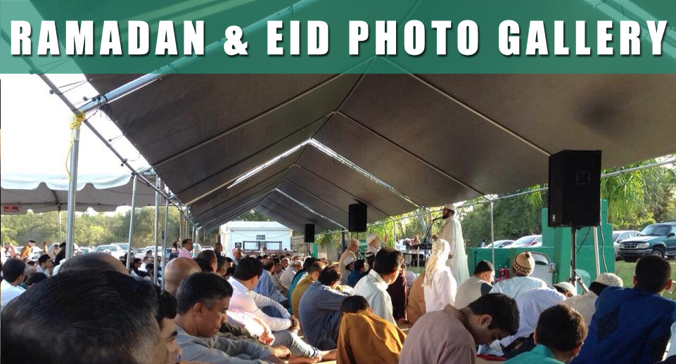 Ramadan and Eid Pictures